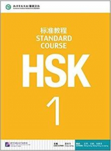 Hsk Standard Course 1- Textbook (Libro + Cd Mp3) Chino
