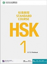 Hsk Standard Course 1- Workbook (Libro + Cd Mp3) Chino