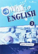 3eso Way To English (C Basic Practice) Spanish (17)